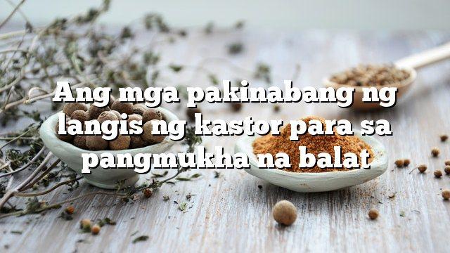 Ang mga pakinabang ng langis ng kastor para sa pangmukha na balat